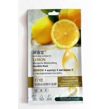 Limon Mask Face Экстракт Лимона 38 гр